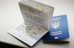 passport-biometrychniy-zakordonniy