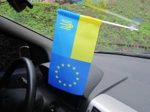 flag-es-ukraine-flazhok-v-avto-max-500